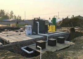 大型  污水处理设备
