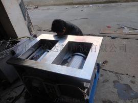 苏州富怡达手动式滚蓝螺丝超声清洗机