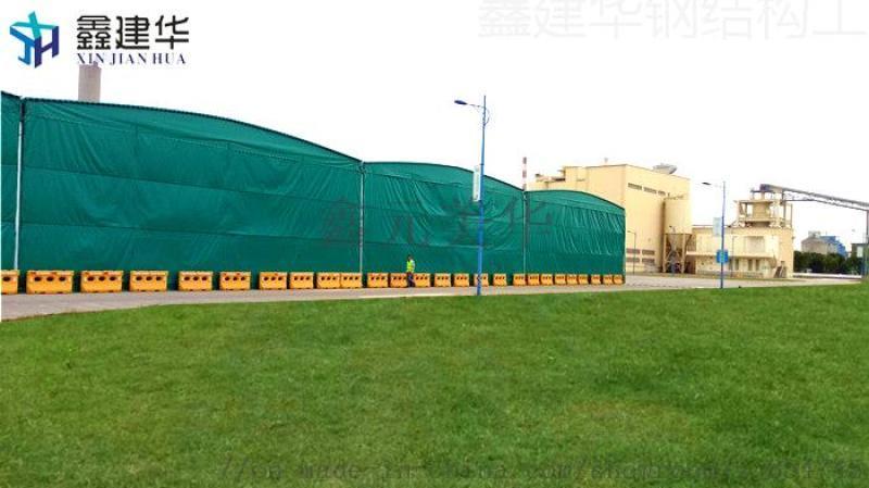 河北伸縮帳篷大型倉庫棚戶外停車棚