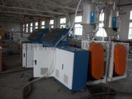 燃气管PE管挤出设备