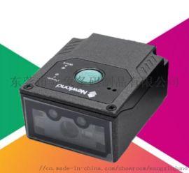 新大陆NLS-NVF200固定式工业条码扫描器报价