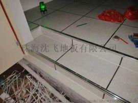 青羊沈飞地板 专业做防静电地板,厂家销售,