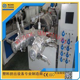 PVC线管设备(穿线管设备)线管生产线 五洲机械