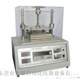 导热系数测定仪@护热平板法