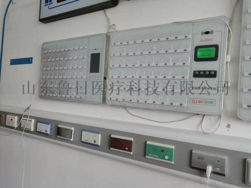西安中心供氧设备厂家,医用智能病房呼叫对讲系统