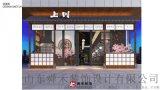 臨淄博山臨沂淄川日式料理日本菜刺身生魚片神戶牛肉裝修設計公司