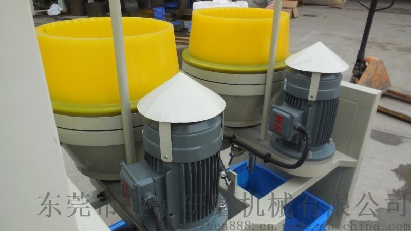 干式光饰机的性能及用途 、环保型光饰机的性能及用途