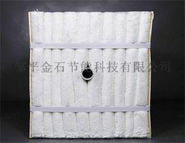 保温隔热陶瓷纤维模块 山东金石高纯型陶瓷纤维模块