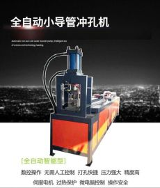 广东深圳隧道小导管冲孔机/数控小导管冲孔机市场走向