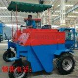 肥料發酵翻堆機 履帶有機肥翻拋機