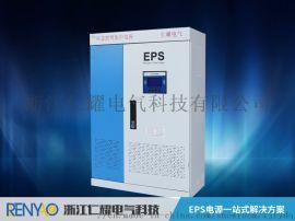 EPS应急电源 单相应急电源10KW