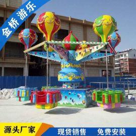 广场游乐设施桑巴气球