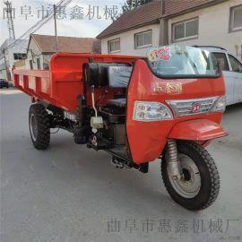 养殖场用柴油三轮车 多种用途的农用三轮车