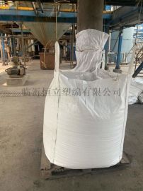 浙江吨袋 液体吨袋集装袋 质量结实