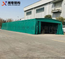 广州厂家订做汽车帆布遮阳伸缩雨棚洗车停车滑动遮雨棚