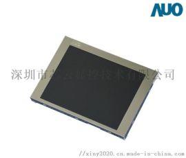 友达5.7寸工业液晶屏G057VN01V2(高亮)