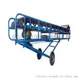 袋装黄豆装车输送机qc 电动升降皮带输送机