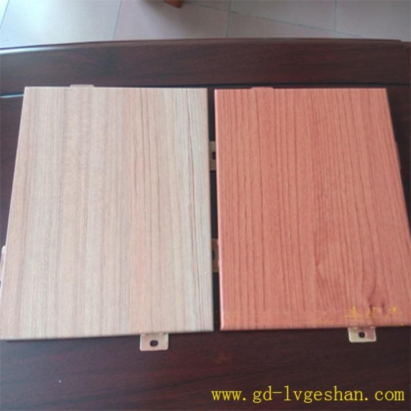 乌海铝单板幕墙 墙身铝板改造 外墙铝单板规格