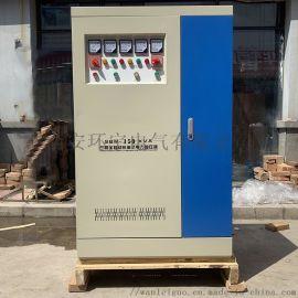 三相稳压器厂家_380V隧道电压升压变压器