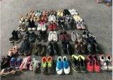 二手运动鞋