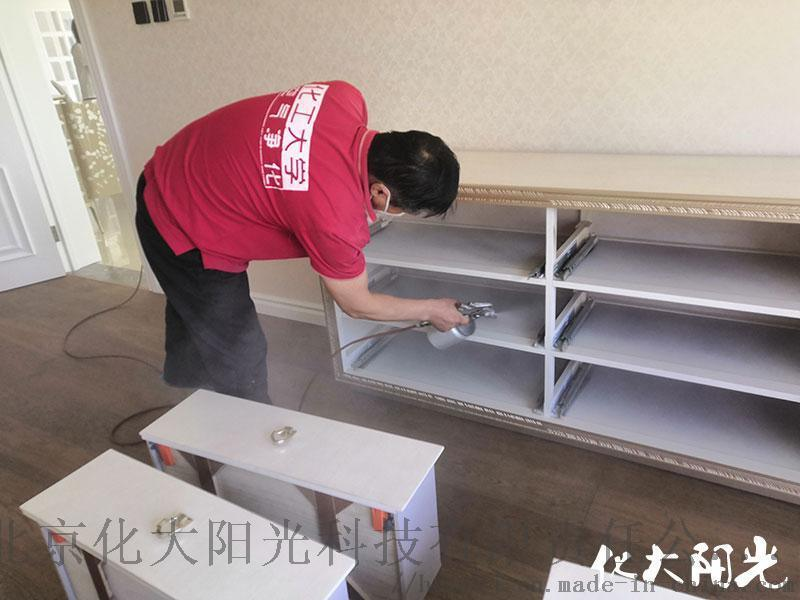 新房裝修除甲醛化大陽光先治理後收費15年質保