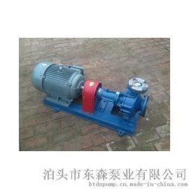 RY50-32-250高温导热油泵
