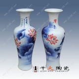 景德鎮陶瓷花瓶 景德鎮青花瓷 青花陶瓷花瓶圖片