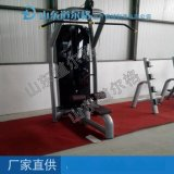 DEG02M高拉背訓練器
