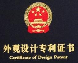 义乌东阳浦江商标注册续展、专利申请