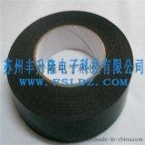 黑色美紋紙膠 遮蔽黑色美紋紙膠帶