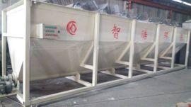 智皓9米商标纸生产线清洗水槽沉浮分离水槽