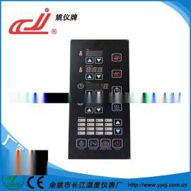 姚仪牌GDC-100烘培热处理用时间控制温控仪表