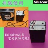 12V充电宝 18650电池移动电源 备用电源