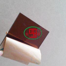 厂家直销红茶透明亚克力板