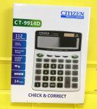 CMZEN CT-9914D 14位电子查数计算器 出口计算器