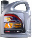 PPTEN百田润滑油, 车用润滑油A7环保型高级发动机油