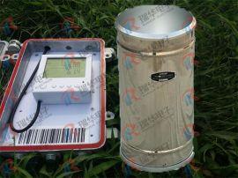局地雨量记录仪, 气象自记雨量计,全自动科研雨量站