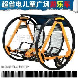 超优惠舒适自动室内平衡椅娱乐项目 好玩安全发光室外平衡轮玩具车 升级版欧美电动沿江大轮子游乐设施