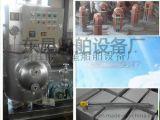 供應船用電加熱器/電加熱管/電加熱組件