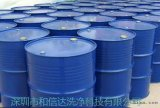HXD環保碳氫高效除油系列