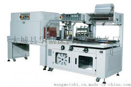 全封闭式包装礼品盒 热收缩包装机 L型热收缩膜塑封机