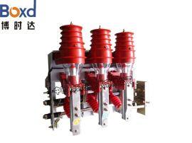 供应FKN12-12RD户内高压负荷开关 量大从优