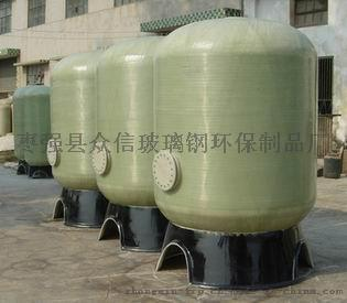 玻璃钢树脂罐  压力罐  耐压树脂罐  软水罐  罐体生产厂家