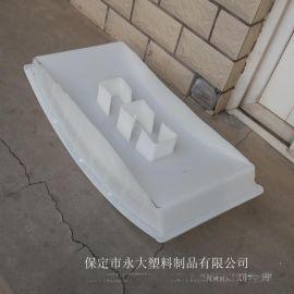 保定市永大塑料模具生产沟盖板塑料模具