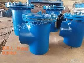 厂家供应给水泵入口滤网     GD87/标准