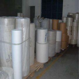 浩轩 提供 卷筒拷贝纸 单拷贝纸 双拷贝纸