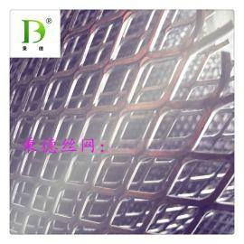 镀锌钢板网,可定制,喷塑浸塑等