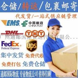 广州国际货运代理仓储空运转运国际物流运输服务货代一站式供应链管理