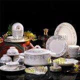 家用食具 骨質瓷食具 景德鎮青花陶瓷食具