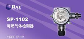 华瑞SP-1102固定式可燃气体检测器